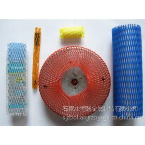 供应塑料网套厂家石家庄博联五金零件保护网套煤气罐保护网