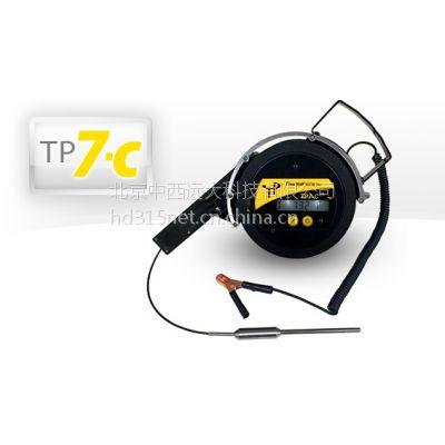 防爆安全温度计(34米电缆) TP7-C