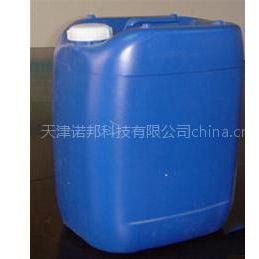 供应高效铝合金清洗剂