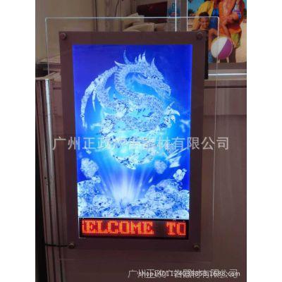 LED光源 广告灯箱 发光均匀 超薄水晶带LED显示屏