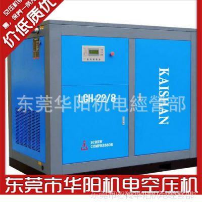 供应东莞石碣凯撒风冷空气压缩机13立方75HP换耗材压力维持阀