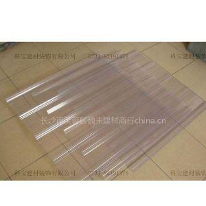 供应PVC瓦 透明瓦 PVC透明瓦