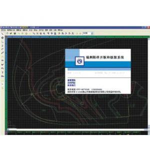 供应,RECAD级放软件,瑞洲开版级放软件,REC