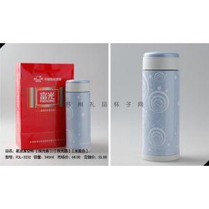 苏州杯子定制,加印标志及语言的厂家。