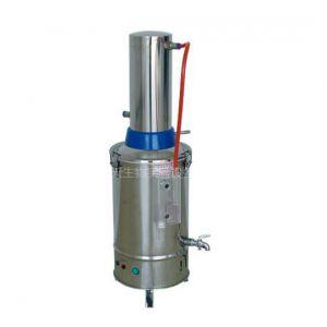 供应5升自动断水型不锈钢电热蒸馏水器