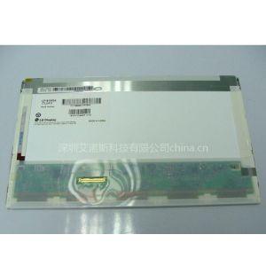 供应LP156WF1-TLE1 超高分辨率1920*1080 神舟K580 联想Y560P液晶屏
