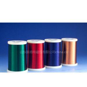供应电磁线 漆包线 马达用自粘直焊漆包线