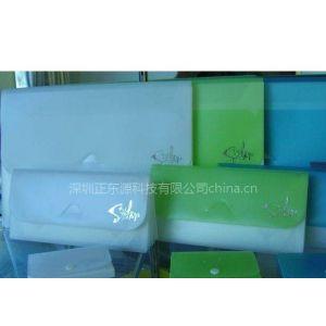 供应供应磨砂PP名片盒, PP包装盒制作,PP包装盒厂家