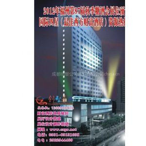 供应2012年秋季福州第87届全国糖酒商品交易会展位招商······