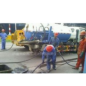 供应南京全城高压清洗污水管道工程和污水处理  13815436449