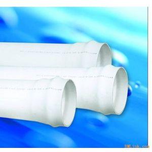 供应PVC管