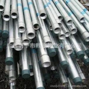 镀锌管批发,供应DN15-DN150规格的镀锌管,0.5寸镀锌管-6寸。