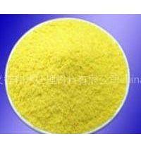 供应陕西西安聚合氯化铝生产厂家价格