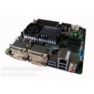 供应AMD R系列四屏显示主板四屏拼接主板