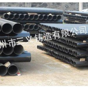 供应排水管最优质的厂家