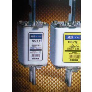 供应NGT1熔断器