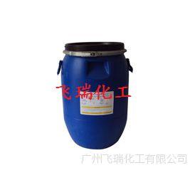 供应聚季铵盐-47  聚季铵盐M2001 聚季铵盐厂家 M2001