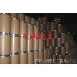 供应聚季铵盐-10  JR-400   厂家直销 阳离子纤维素JR400