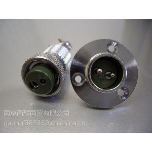供应特价销售日本三和金属圆形连接器SCK-3012-P