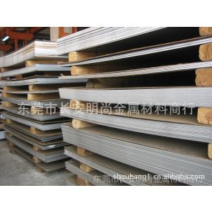 供应销售电工纯铁DT4E 纯铁DT4 纯铁板 软铁棒 软铁板