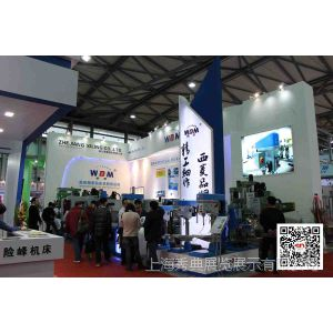 ★(上海秀典)供应2015郑州国际机床展特装展台设计搭建!