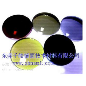供应热弯弧形彩镜片、球面弧形彩色镜片、球面彩色玻璃镜片、