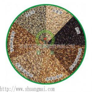 供应啤酒原料 大麦芽 小麦芽 焦香麦芽 黑麦芽 啤酒麦芽