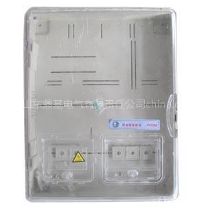 供应2表位透明电表箱