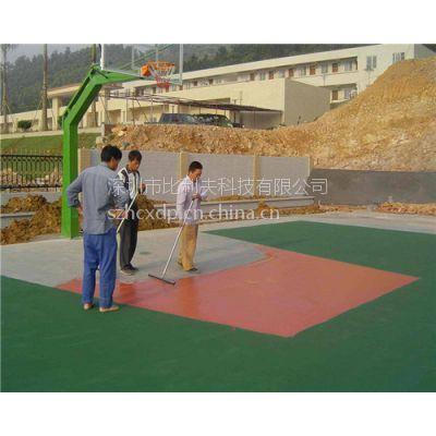 供应比利夫丙烯酸网球场材料丙烯酸球场地坪