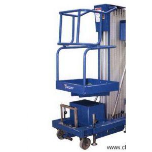 供应威士海铝合金式高空工作平台