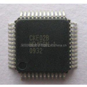 供应迷你音箱解码主控 CKE02B
