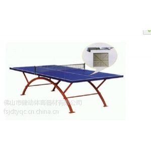 供应佛山乒乓球台厂家 佛山价格***低质量乒乓球台 SMC乒乓球台