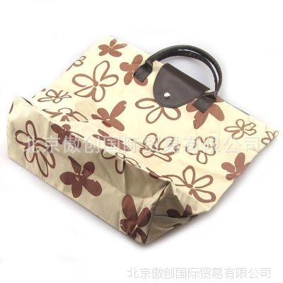 牛津布折叠购物袋 超市购物袋 妈咪包 广告包 销售礼品 便携包