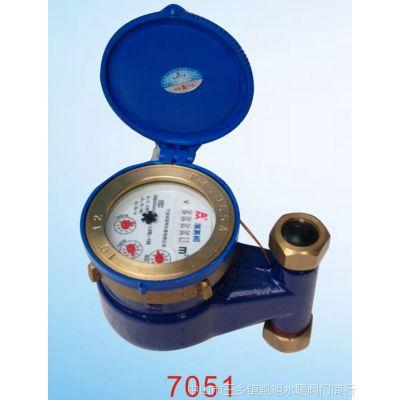 厂家直销家用水表出租房专用水表4分冷水表 数字水表 自来水水