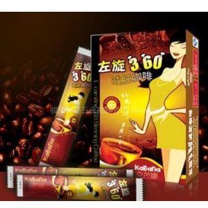左旋肉碱咖啡王桶装_【乡村爱情】乡村爱情价格_乡村爱情图片 热门产品 - 中国供应商