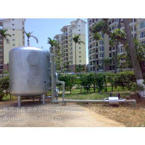 供应汕头井水处理设备
