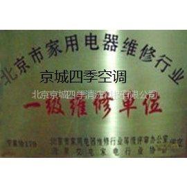 万柳空调加氟公司64253848