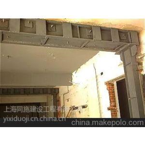 供应上海***可靠的房屋安全检测单位|房屋检测报告的权威性