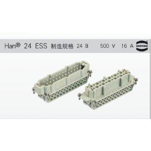 供应德国哈丁harting广西柳州、云南、郑州、重庆、成都德国哈丁连接器/航空插头/接插件
