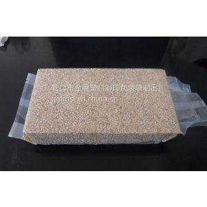 桦甸市金霖塑料专业加工真空大米包装袋/塑料袋生产厂