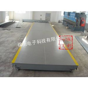 供应【保衡科技】SCS-30T便携式汽车衡 SCS-30T便携式电子汽车衡