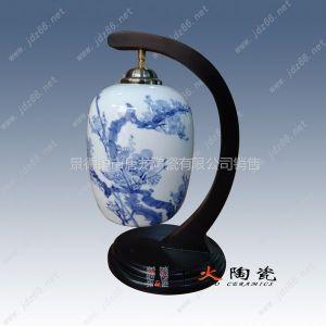 供应陶瓷台灯,陶瓷落地灯,景德镇陶瓷灯