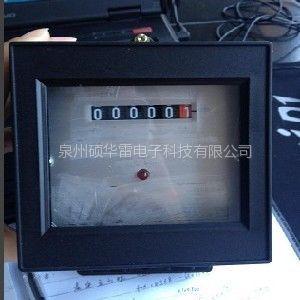供应DD28电子式电表 电能表 电子表 出口