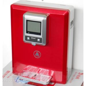 供应净水器厂家 壁挂冰热红管线机 厨房饮水机 家用饮水机 加热保温型