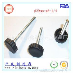 29mm-m6梅花手柄 塑料手柄 塑胶手柄 家具调节手柄
