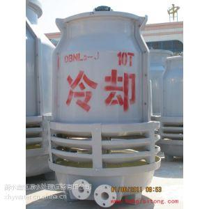 供应下花园冷却塔哪里有 下花园有卖冷却塔的吗 下花园冷却塔凉水塔13785867526
