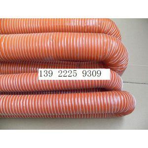 供应硅胶高温软管 内壁光滑,柔软及弯曲度圆顺,耐温高,用于各种机械过料,排放高温气体.尘埃.烟雾.粉末等