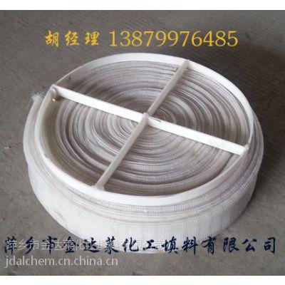 供应塑料丝网除沫器价格 塑料聚丙烯丝网除沫器 增强聚丙烯塑料丝网除沫器