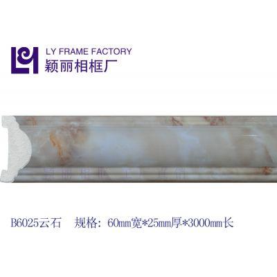 供应装饰线板B6025仿石材大理石装饰线条PS装饰线条墙纸收边线条
