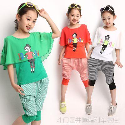 童装2014夏装韩版女童套装 中大童韩版两件套儿童卡通蝙蝠衫套装
